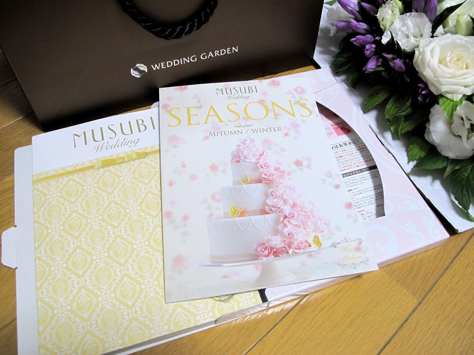 Wedding Ceremony Gifts: EVACOMICS BLOG: Traditional Japanese Wedding Ceremony And