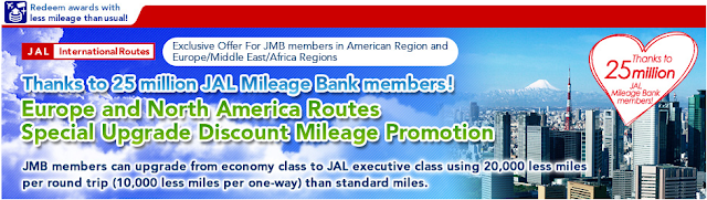 Special upgrade discount campaign on JAL Europe and North America routes