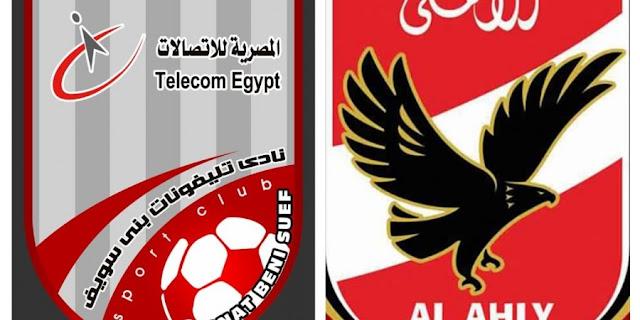 موعد مباراة الاهلي وتليفونات بني سويف في كاس مصر والقنوات المجانية الناقلة للمباراة