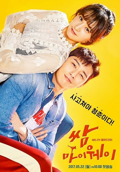 Jual DVD Drama Korea Fight For My Way