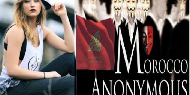 الأنونيموس المغاربة يبعثون برسالة لمتهمة لمجرد ويقرصنون حسابها الفايسبوكي