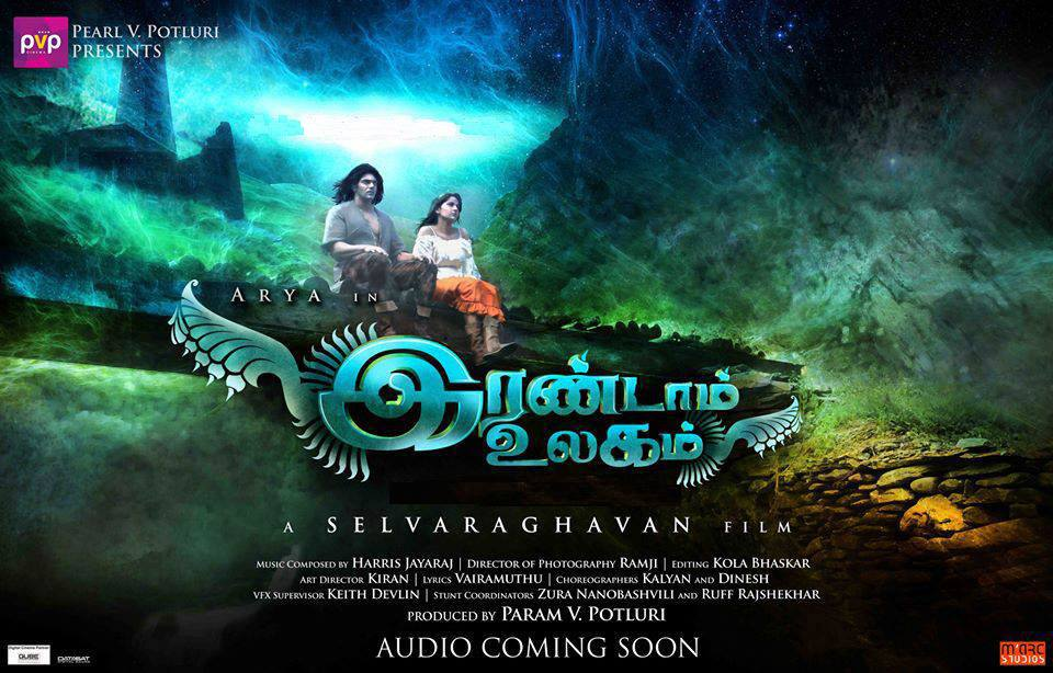 Tamil mp3 songs ways to stream / download 100% free.