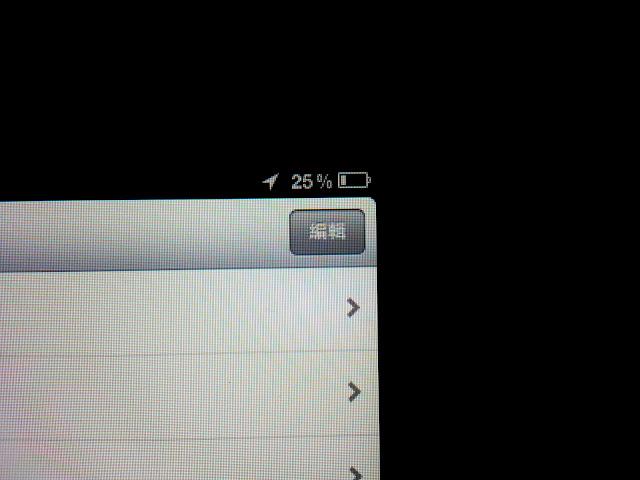 D.I.V.E in Technology: iPad 2 JB(jailbreak) 安裝 .ipa