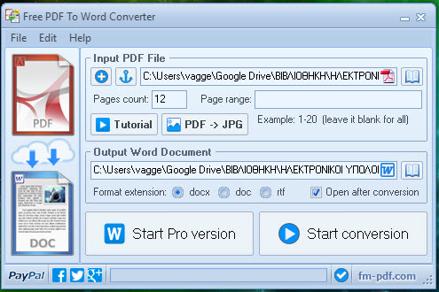 pdf to word converter online i love pdf