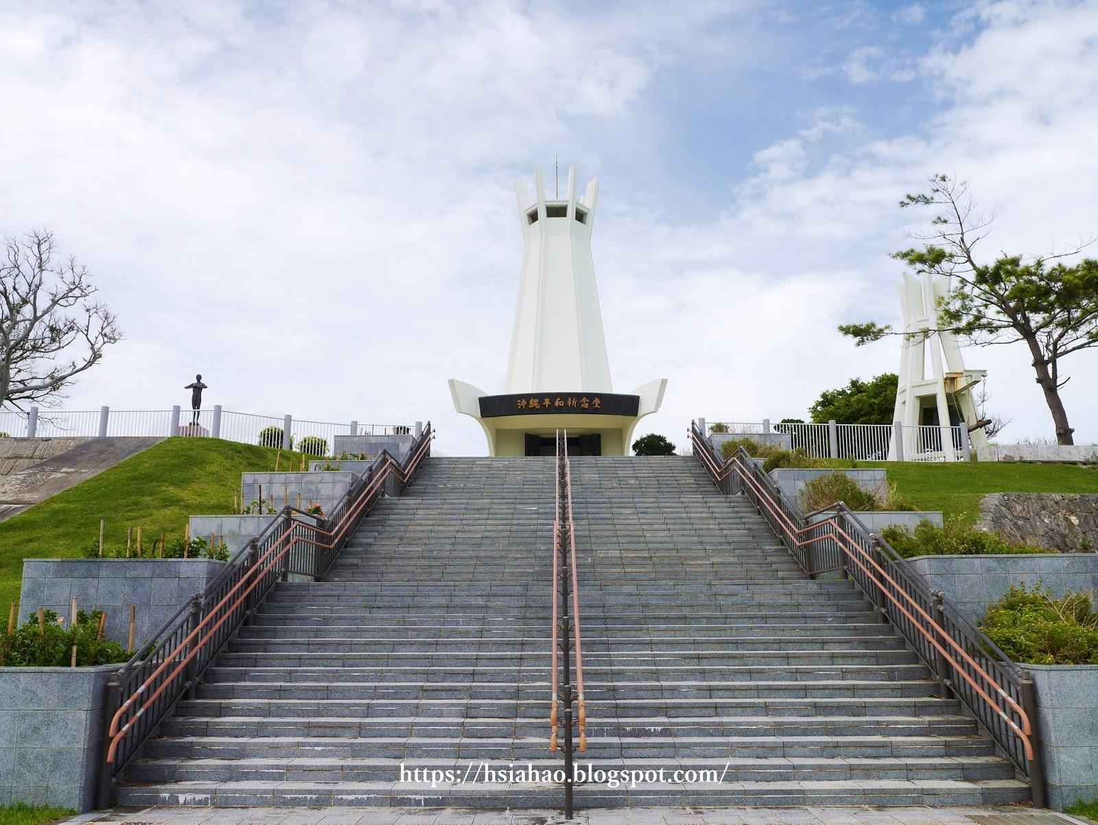沖繩-那霸-景點-姬百合之塔-自由行-旅遊-Okinawa-Himeyuri-no-to