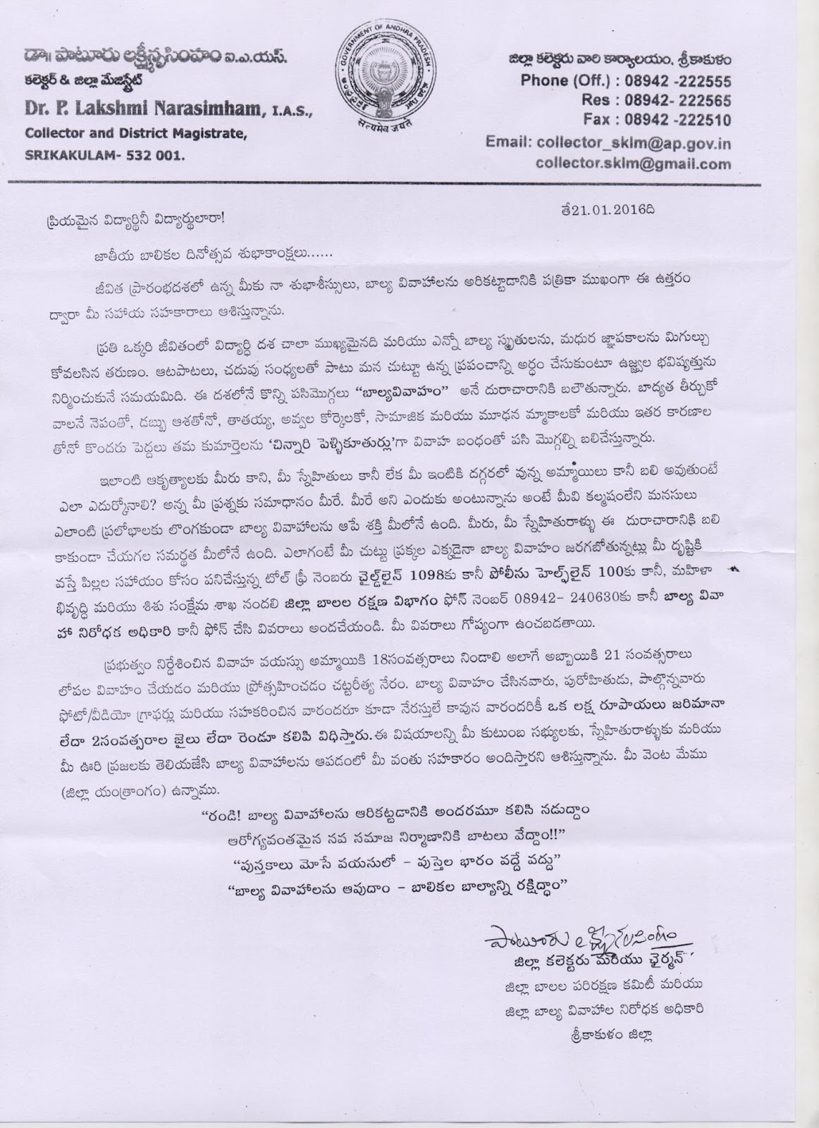 how to write a letter district collector in telugu inviletter co
