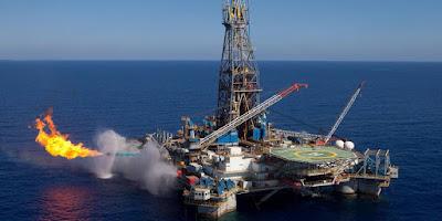 الغاز المصرى