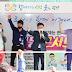 '권역별 이동 콘서트' 광명사랑화폐·재난기본소득 빠른 소비 당부