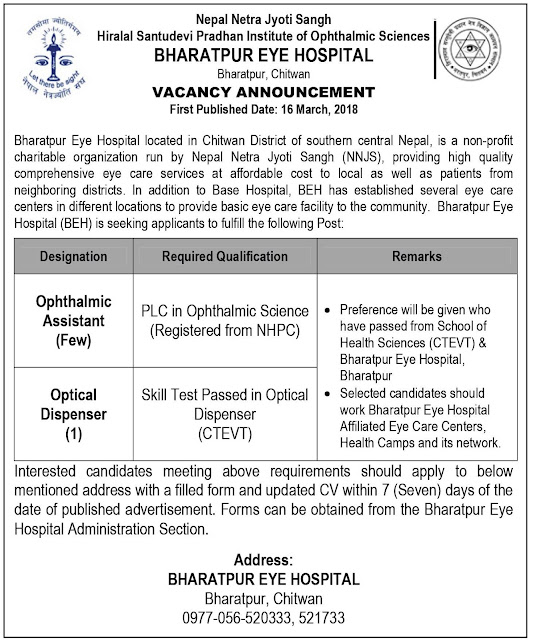 vacancy in bharatpur eye hospital