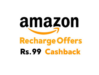 Amazon Recharge Offers Flat Rs. 99 Cashback on Jio Mobile Recharge