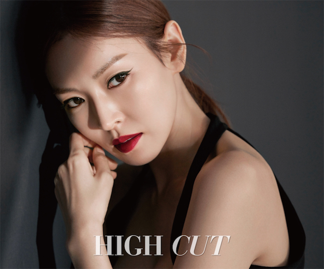 Kim So Yeon, Kim So Yeon High Cut, Kim So Yeon Guerlain, Kim So Yeon 2017