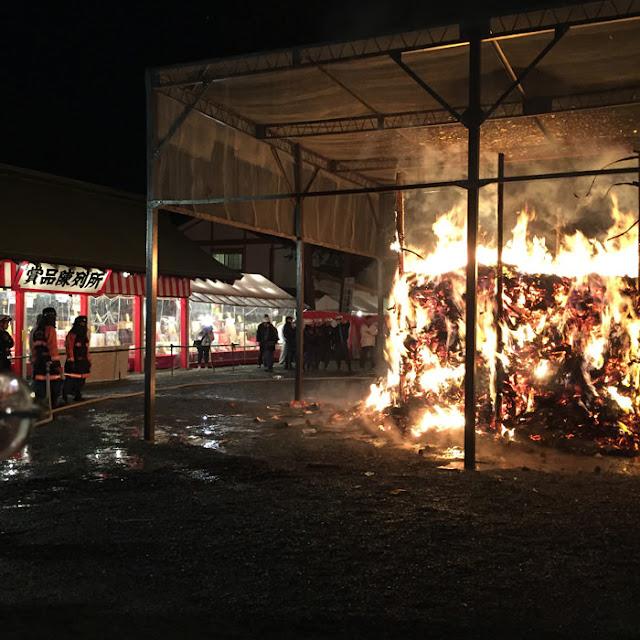吉田神社火炉祭