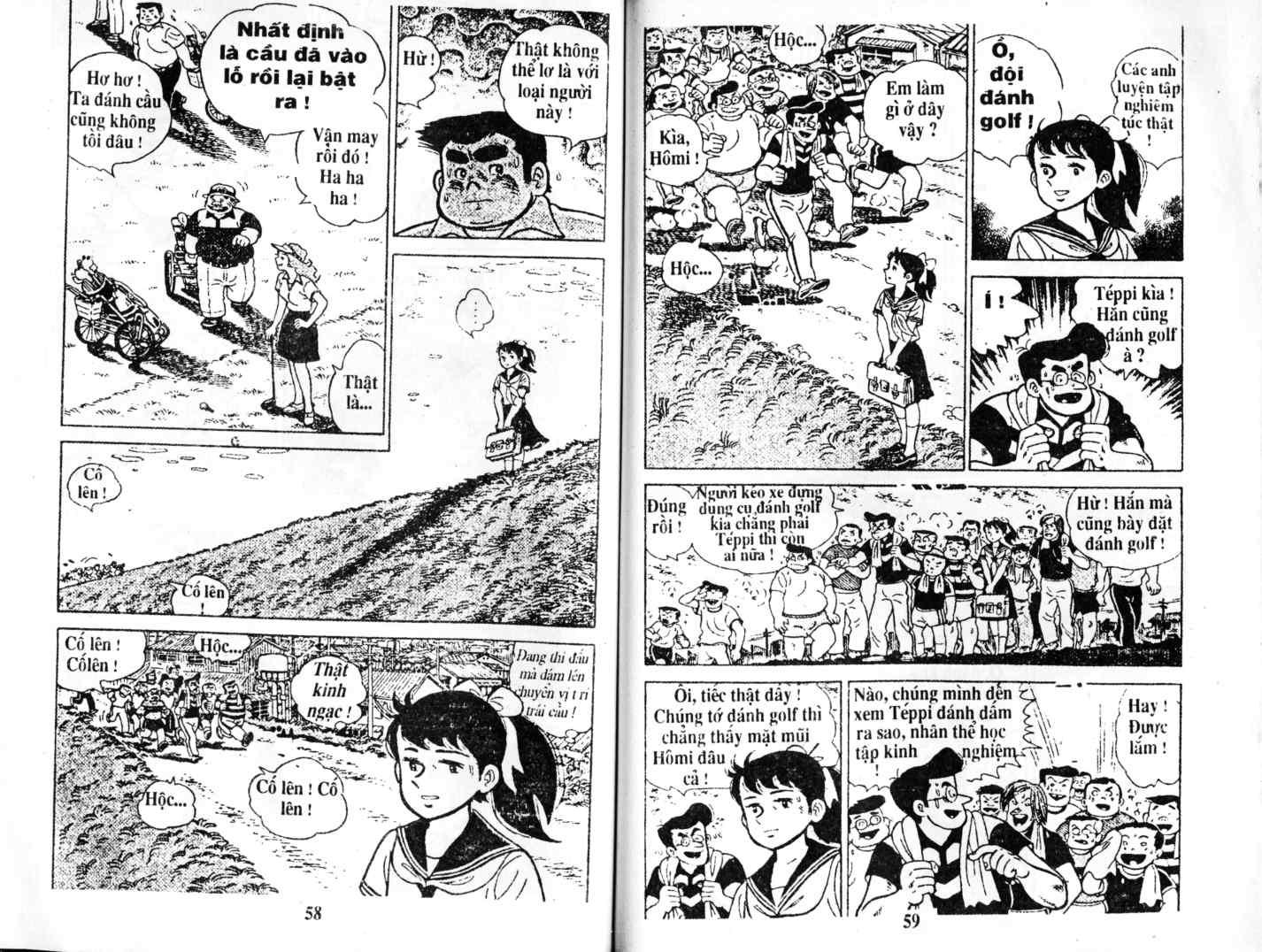 Ashita Tenki ni Naare chapter 1 trang 27
