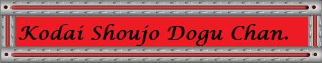http://planetsatsus.blogspot.com/2014/10/projeto-kodai-shoujo-dogu-chan-completo.html