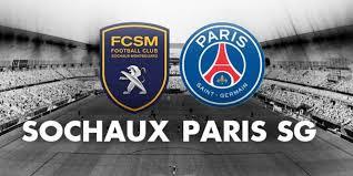 اون لاين مشاهدة مباراة باريس سان جيرمان وسوشو بث مباشر 6-2-2018 كاس فرنسا اليوم بدون تقطيع
