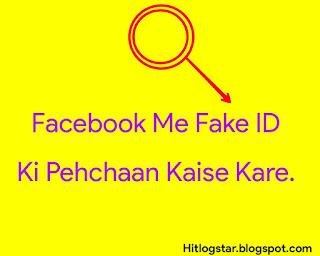 FB par Fake ID Ki Pehchaan Kariye- Image