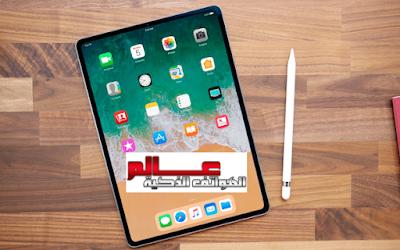 مواصفات ابل ايباد 9.7 Apple iPad 9.7 2018