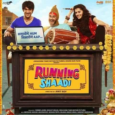 Kuch To Hai - Running Shaadi (2017)
