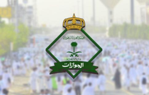 Iqama Fees 500 Riyal For LifeTime? Saudi Department Passport answered clearly