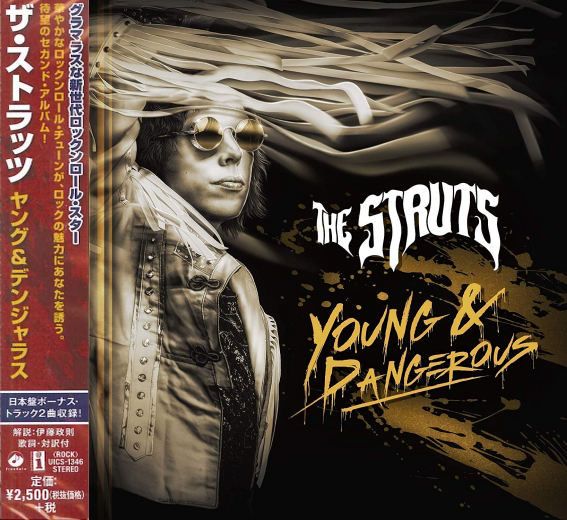THE STRUTS - Young & Dangerous [Japan Edition +2] (2018) full