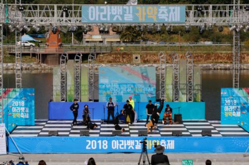 수상레포츠 축제 '2019 아라뱃길 카약축제' 5월18일 개최