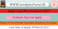 High Court Recruitment 2017 –Private Secretary & Judicial Assistant Officer