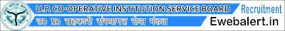 UP Seva Mandal Recruitment