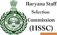 Haryana Staff Selection Commision (HSSC) Recruitment 2017 - 943 Vacancies, Last Date 11-01-2017
