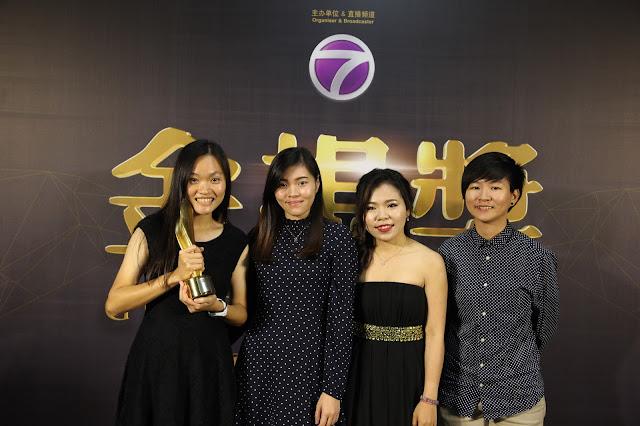 非电视剧类最佳剪接:《环岛8》(第二季)林贞伶、张慧灵、郑琳敏、吴佩雯 、江茹诗