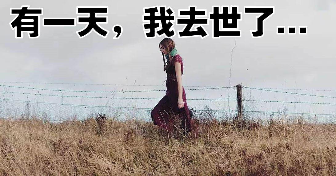 http://www.sharetify.com/2015/11/blog-post_688.html
