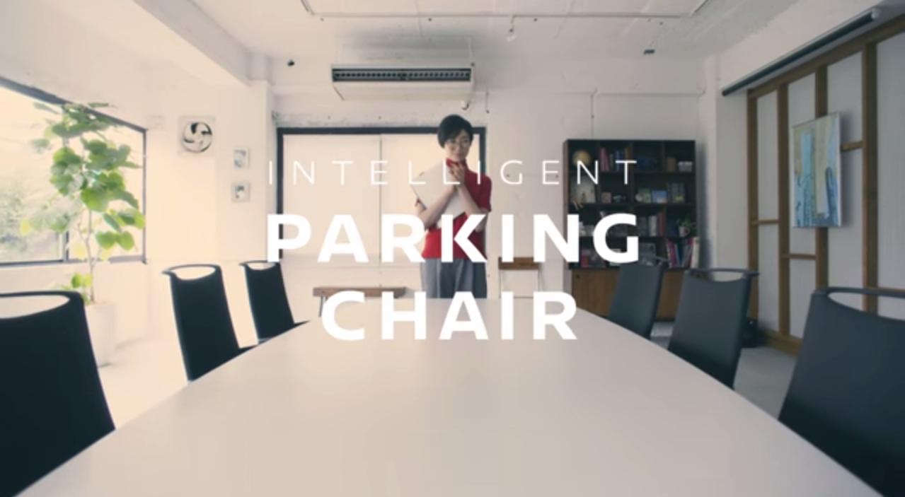 nissan%2Bparking%2Bchair H Nissan το τερματίζει, με καρέκλες που... παρκάρουν μόνες τους Fun, Nissan, videos