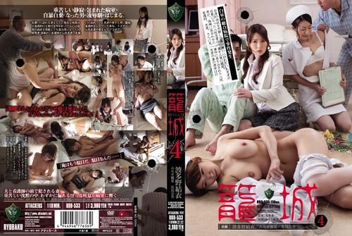 RBD-533 - Yui Hatano