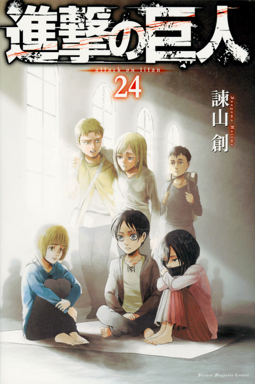 El manga de Shingeki no Kyojin llega a los 71 millones de copias impresas