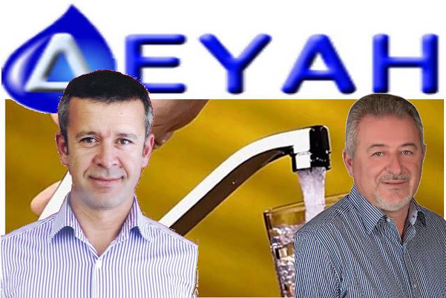 Ποινικοποιούν την αλήθεια, Δήμος Ηγουμενίτσας και ΔΕΥΑΗ
