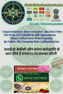 WhatsApp lucky draw frod