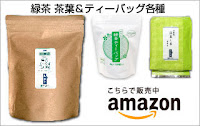 https://www.amazon.co.jp/s?marketplaceID=A1VC38T7YXB528&redirect=true&me=A1I79W170CCY1F&merchant=A1I79W170CCY1F