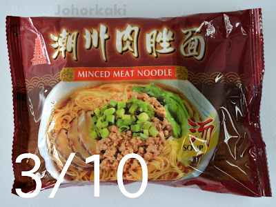 Pagoda Minced Meat Instant Noodle