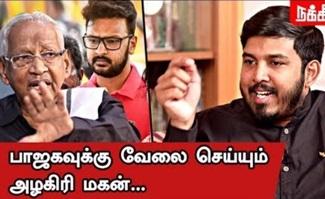 Aloor Shanavas Interview | Stalin vs Alagiri | DMK