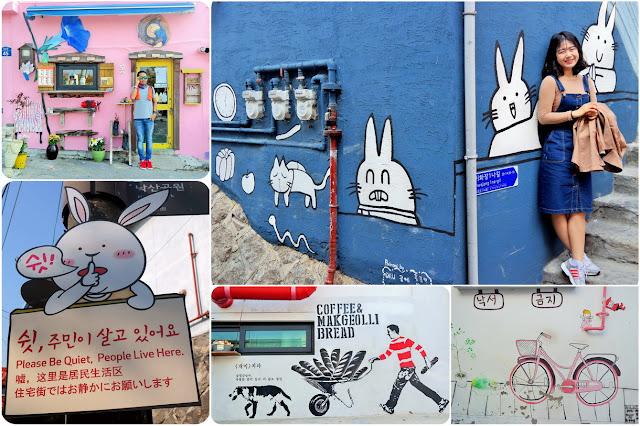 Ihwa+Mural+Village+Seoul+Korea+Selatan