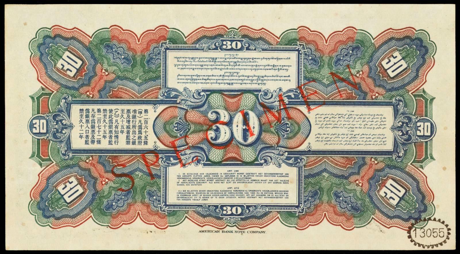 Netherlands Indies paper money 30 Gulden note 1921