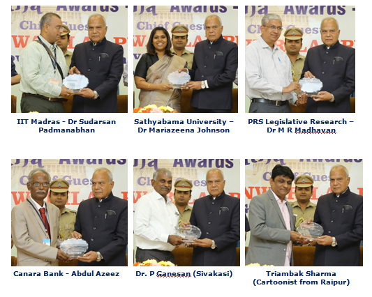 Supporting organisations honoured during the 10th Anniversary of Sansad Ratna Awards function