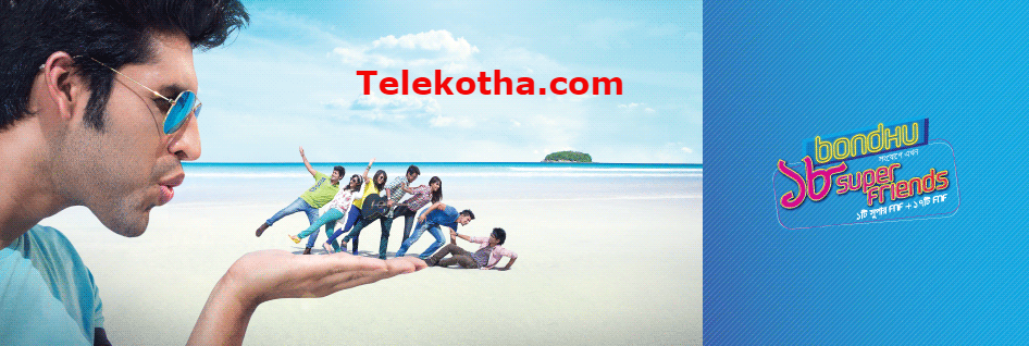 Grameenphone Packages Bondhu