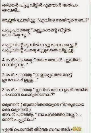 whatsapp jokes messages malayalam