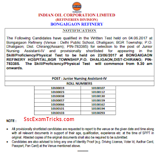 Indian Oil Corporation Nursing Assistant Result
