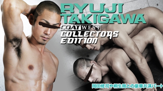 Coat West Collcetors Edition Ryuji Takigawa