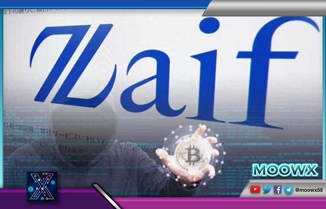"""إختراق المنصة اليابانية""""Zaif"""" وسرقة ما يعادل 60 مليون دولار من العملات الرقمية"""