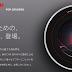 MAZDAが開発した車雑誌みたいな写真が撮れるアプリCarpture