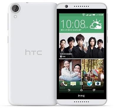 هاتف اتش تي سي ديزاير 820G بلس شريحتي بسعة 16 جيجا