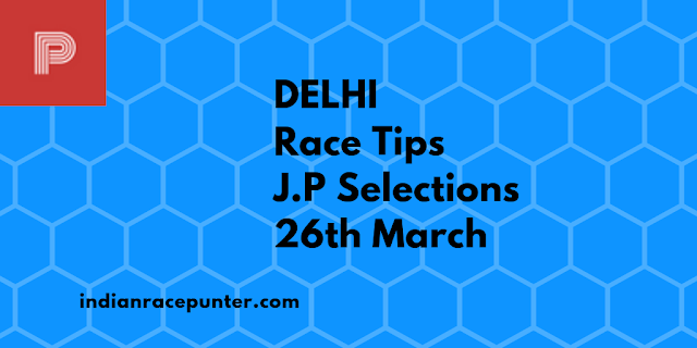 India Race Tips 26th March,IndiaRaceCom,India Race Com