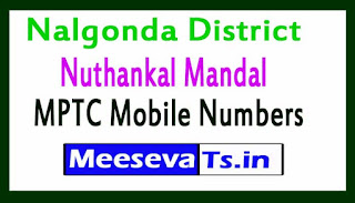 Nuthankal Mandal MPTC Mobile Numbers List Nalgonda District in Telangana State